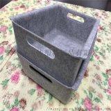 压型厂家供应毛毡模压杂物收纳盒 玩具杂物储纳盒