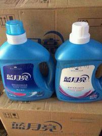 太原低價供應藍月亮洗衣液 品質保證