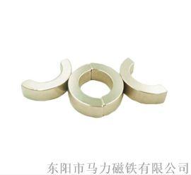 烧结钕铁硼强磁铁生产厂家 弧形磁铁定制加工