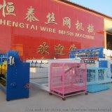 热销唐山宠物笼网片焊接设备 网片排焊机