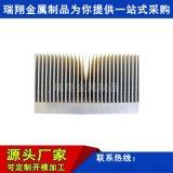 定制梳子散热铝合金 矩形密齿铝合金型材CNC加工