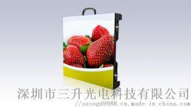 深圳市三升光電P3室內LED顯示屏
