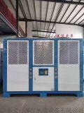 風冷箱式冷水機