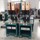 雙工位超聲波焊機-多工位雙工位超聲波塑料焊接機