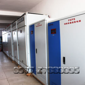 浙江消防EPS-132KW应急电源生产厂家
