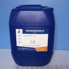 液体PHMG聚六亚甲基胍消毒杀菌剂