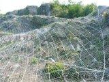 **钢丝绳主动防护网生产厂家