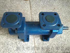 泊头油泵厂家生产通驰牌3G三螺杆泵 润滑油输送泵