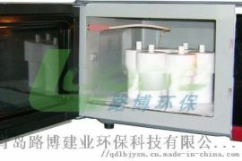 路博自产LB-901W 微波消解仪