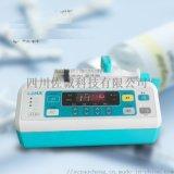 LD-P2020型**微量注射泵