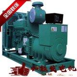 東莞發電機保養 2000kw三菱發電機組