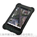 華測LT700手持平板電腦_工業平板電腦