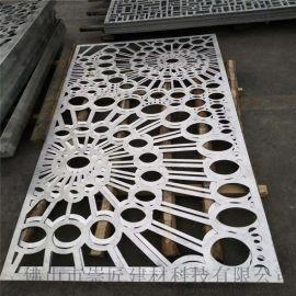 黑龙江 港式铝窗花定做 艺术铝窗花装潢