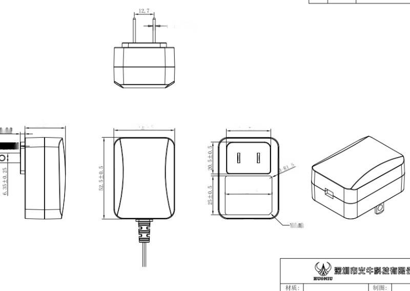 12V1000MA日規電源,PSE電源適配器
