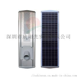 户外道路照明LED灯铝合金锂电池太阳能一体化路灯