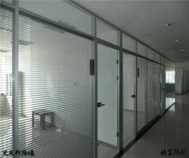 中山玻璃隔断厂家,中山办公室隔墙,中山成品隔断
