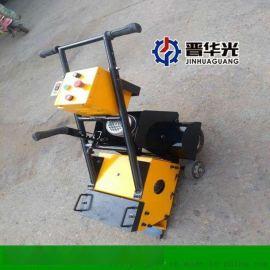 惠州市地面拉毛机电动凿毛机厂家出售