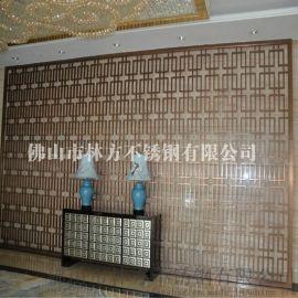 北京 不锈钢屏风供应 酒店装饰背景墙 屏风隔断