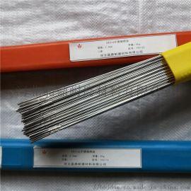 ER316L不锈钢氩弧气保焊丝河北晶鼎生产厂家