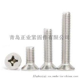 内六角沉头螺丝/不锈钢平头内六角螺钉平杯螺栓