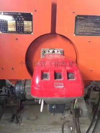 博瑞特2吨10公斤燃气处理