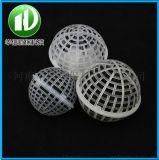 悬浮球填料化粪池里填料悬浮球填料喷淋脱硫塔用