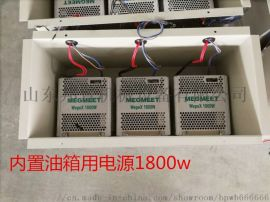 工业微波设备 微波配件 微波电源