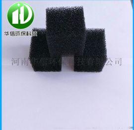 廠家  環保  改性聚氨酯生物海綿環保填料