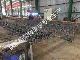 攀枝花供应钢筋桁架楼承板TD1-90型