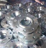HG/T20592-2009 面帶頸對焊法蘭 突面板式平焊法蘭