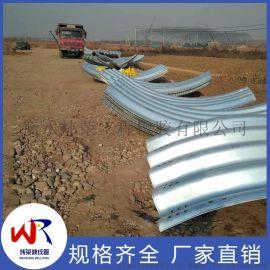 建筑建材类管材公路涵洞钢波纹涵管三类坡口的作法