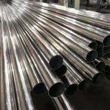 高銅201不鏽鋼管,201不鏽鋼高銅管廠家