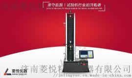 数显式电子万能试验机0-5000N