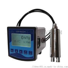 水质在线浊度检测仪 污水处理 低量程浊度分析仪