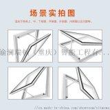 重庆盖泽排烟排热及通风系统GEZE 700