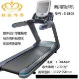 供应2019新款健身房专业高品质商用跑步机