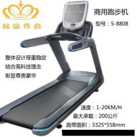 供應2019新款健身房專業高品質商用跑步機