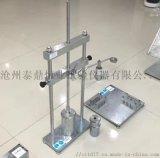 天枢星牌TDDG-CJ电工套管冲击试验仪