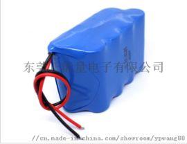 东莞正能量锂电池18650-5.2AH-14.8V