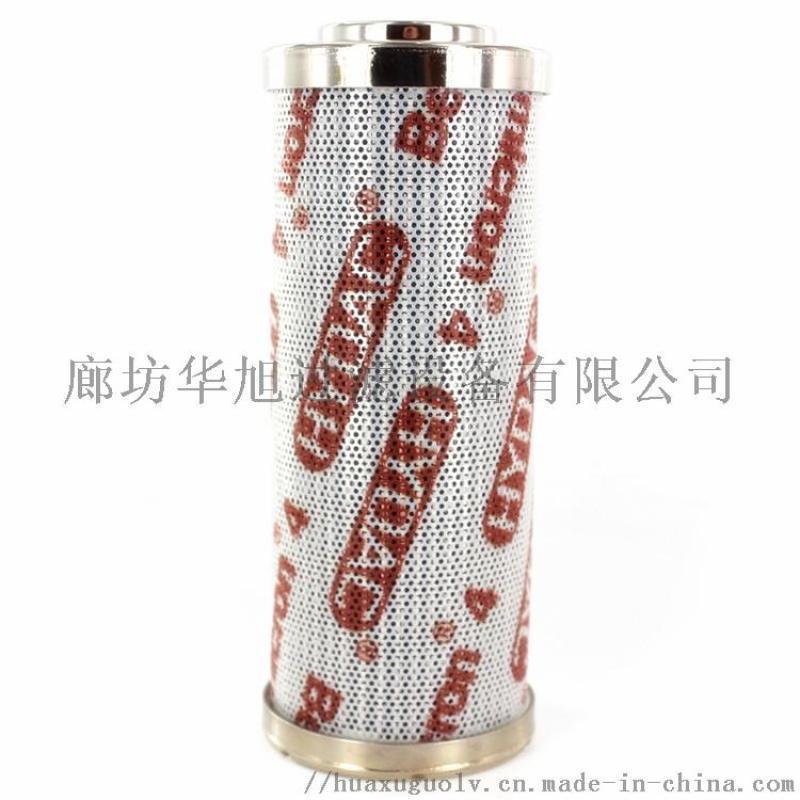 華旭供應賀德克濾芯0660D010BN4HC(替代)