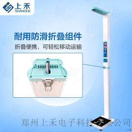 超聲波電子身高體重秤 鄭州上禾SH-200
