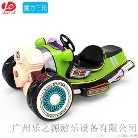 户外**儿童游乐设备商场双人亲子电瓶车魔力三轮厂家