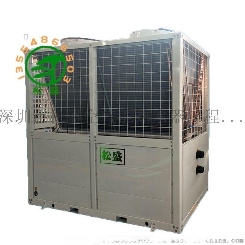 工地横岗龙岗空气能节电热水器