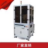 磁材缺陷检测设备 尺寸筛选设备 视觉筛选设备