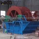 江西水輪鬥洗沙機型號 贛州洗砂機生產商
