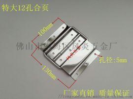 供應航空箱 工具箱 鋁箱合頁連接五金配件