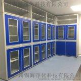 番禺药品柜 锡海全钢铝木实验室试剂柜