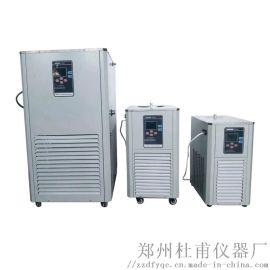 专业生产低温冷却液循环泵厂家