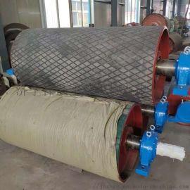 矿用皮带机主动滚筒 菱形包胶滚筒 800主动滚筒