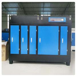 定制废气处理设备、光氧等离子一体机、低温等离子环保设备